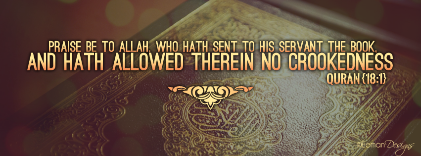 Quran Facebook Covers Islamic Cover photos: ...