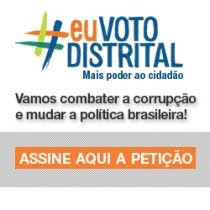 *Participe da Campanha!!!