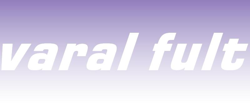 Varal Fult