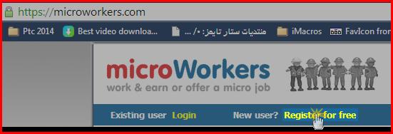 شرح مبسط للتسجيل في موقع microworkers لكسب المال
