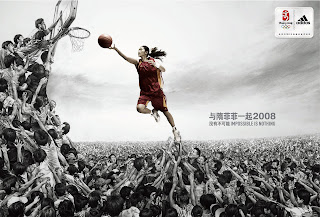 Adidas Basketball Ads China Beijing 2008 Olympics HD Wallpaper