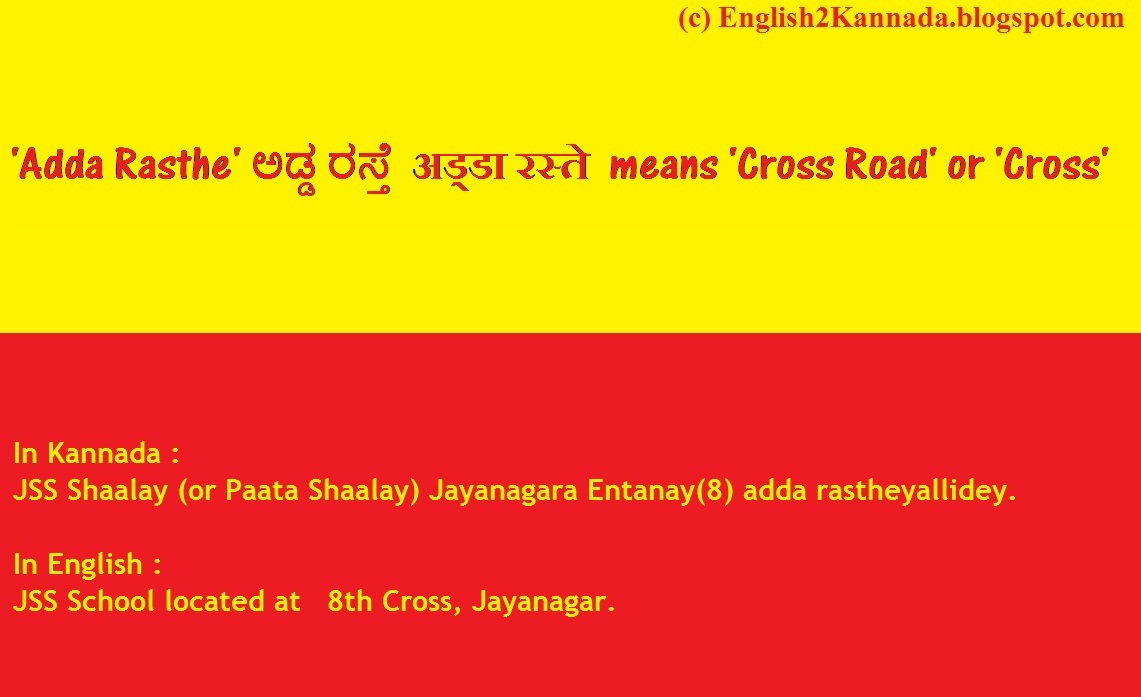 English to kannada words meanings sentences in kannda english english to kannada translation sentences stopboris Gallery