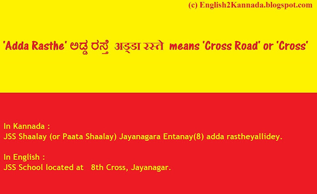 Adda Rasthe means Cross Road or Cross