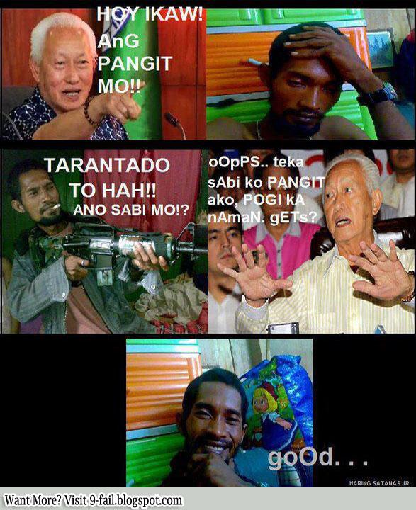 Ang Pangit MO Meme