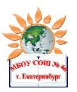 Сайт МАОУ СОШ № 46