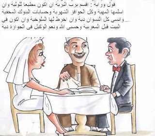 نكت مصرية مضحكة جديده
