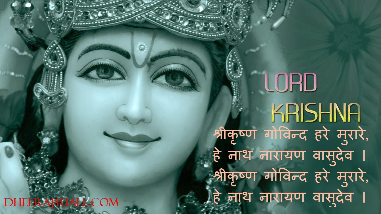 shri krishna ramanand sagar full serial free download