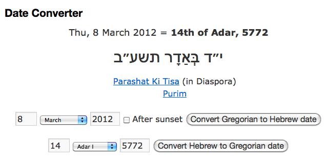 Hebcal Jewish Calendar