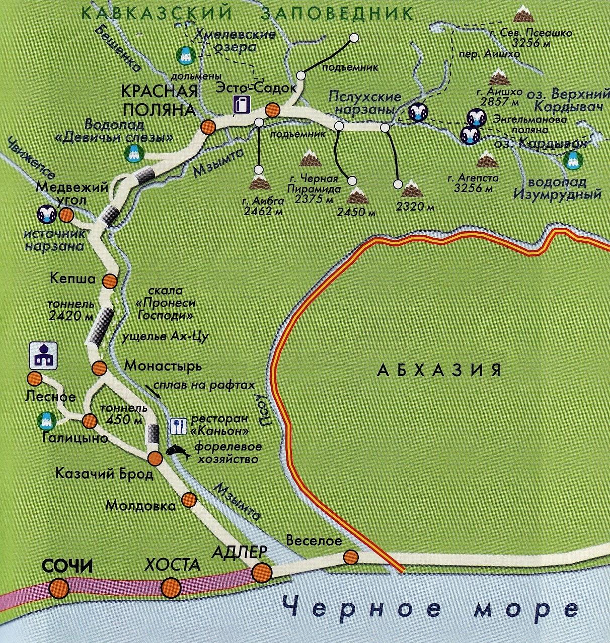дорога до Красной Поляны, карта