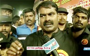 Naam Tamilar Katchi to stand alone and fight the 2016 elections