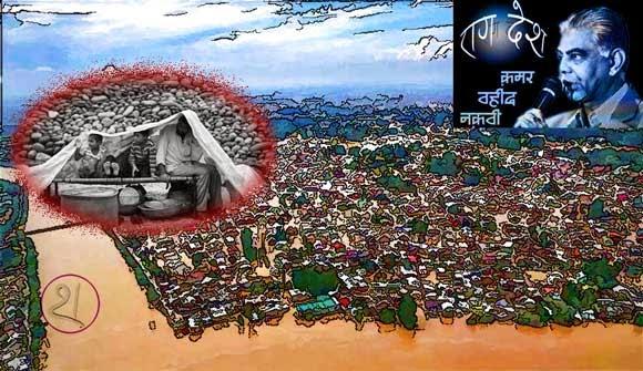 जम्मू-कश्मीर में बाढ़ की भविष्यवाणी -  क़मर वहीद नक़वी | Jammu & Kashmir Flood was Forcasted - Qamar Waheed Naqvi