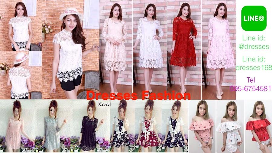 Dresses Fashion ร้านเดรสแฟชั่น รวมสินค้าแฟชั่น
