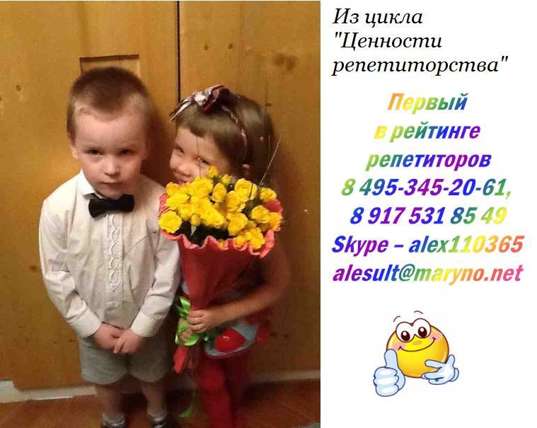 знакомства по skype москва