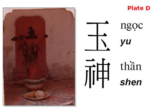 Jade Emperor Shrine In Vinh Long Vietnam Bunnyshock