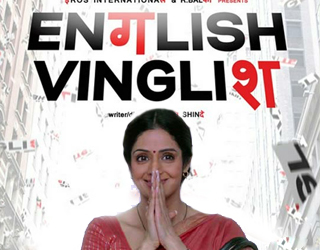 English Vinglish hindi movie *BluRay