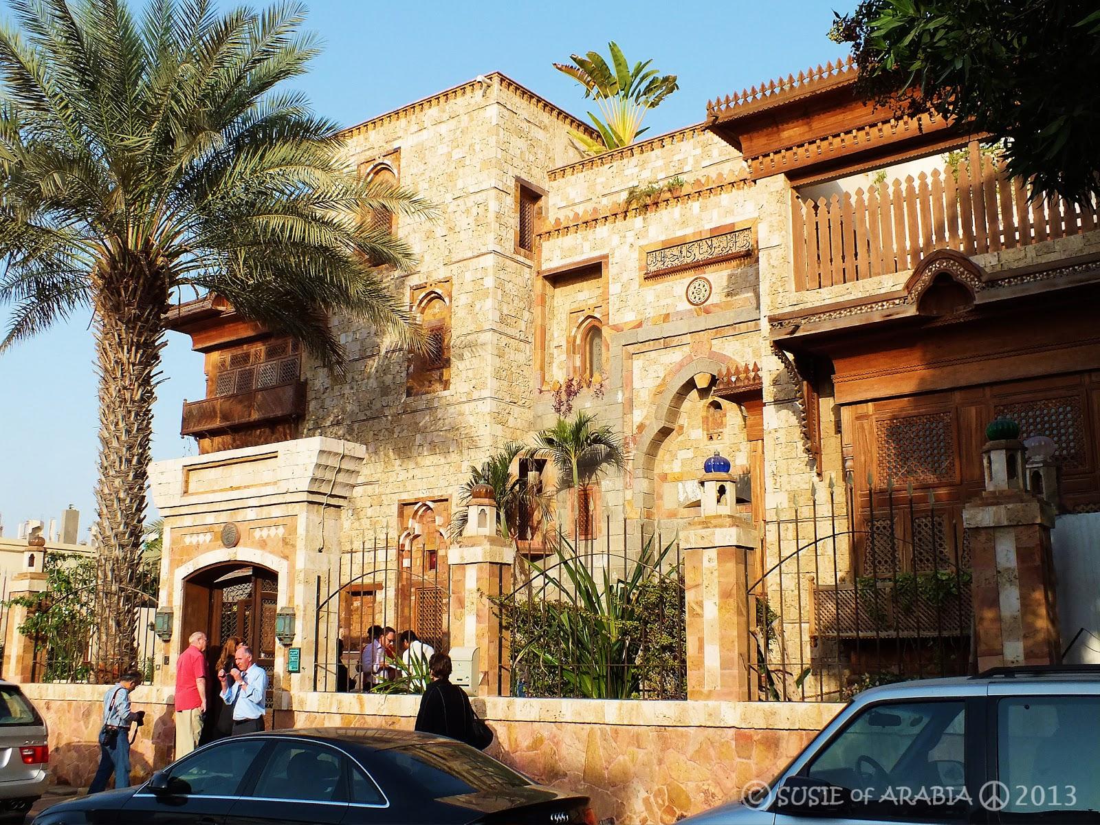Saudi Arabian House Designs Design