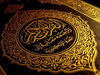 Al-Qur'an Tidak Bicara Sendiri