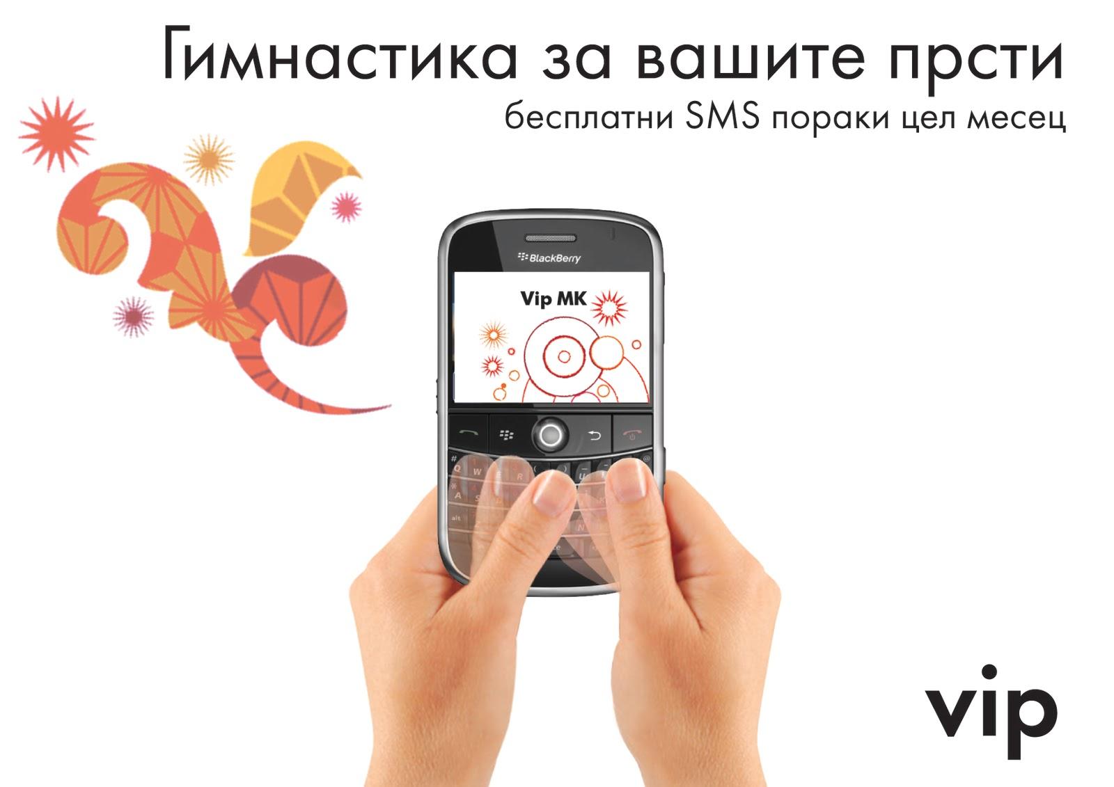 Vip Mk