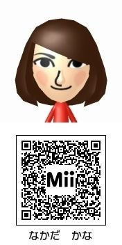 中田花奈(乃木坂46)のMii QRコード トモダチコレクション新生活