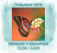 http://venzelyk.blogspot.com/2015/04/16.html