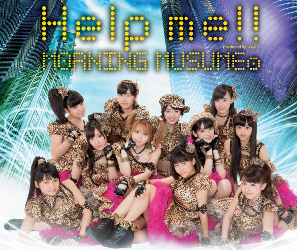Morning Musume Help Me cover normal B