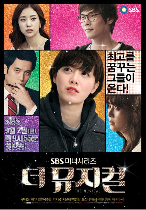 night after night korean drama ost music