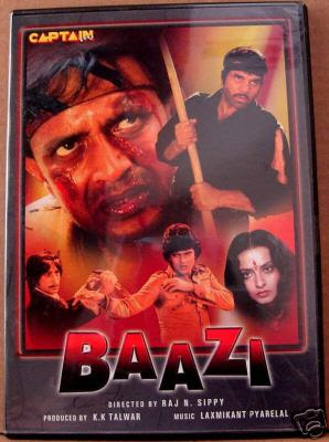 Baazi (1984) - Hindi Movie