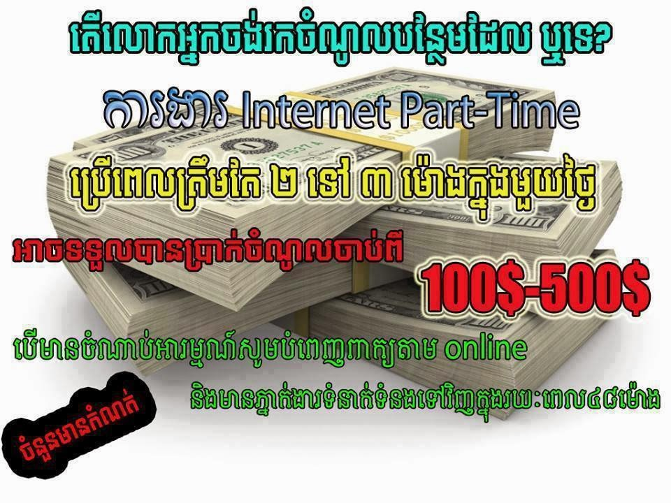 APG Global Advertising