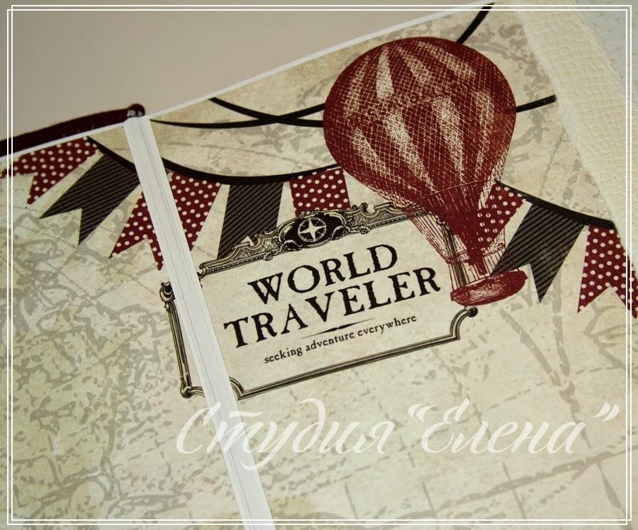 Фотоальбом о путешествии в чемоданчике