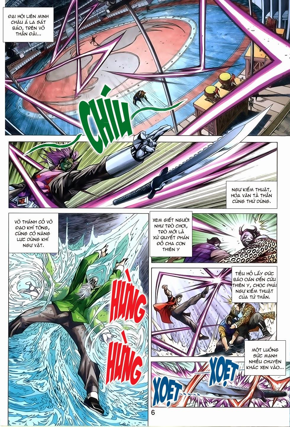 Tân Tác Long Hổ Môn trang 7