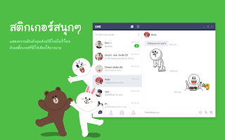 Line sticker chrome web store