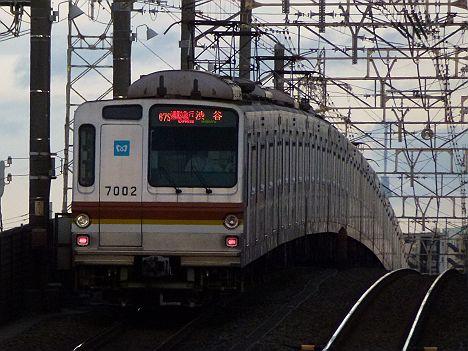 東京メトロ副都心線 通勤急行 渋谷行き 7000系