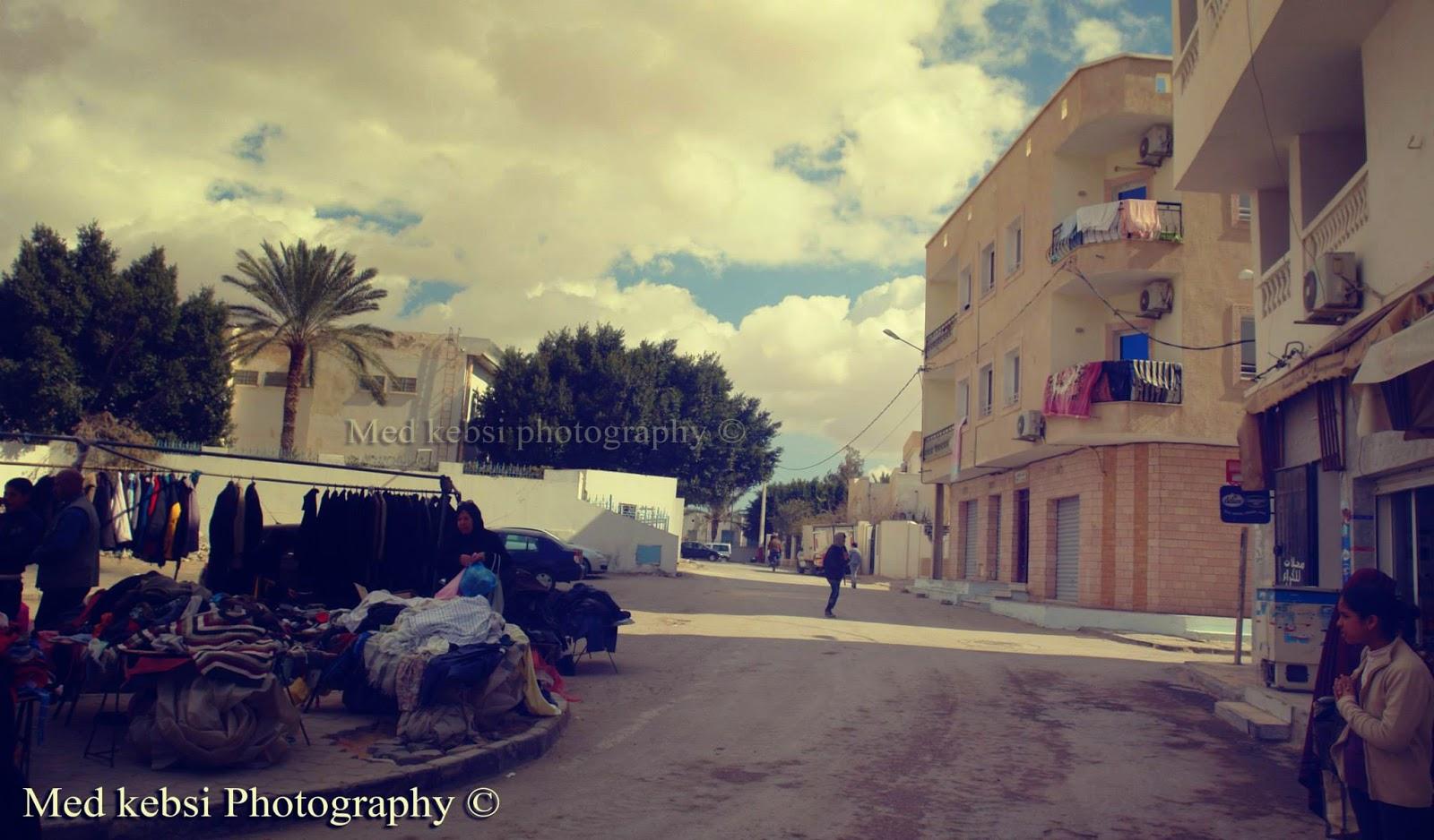 مدينة الحامة