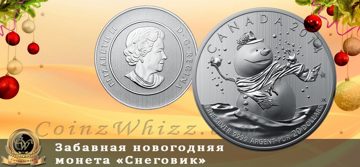 альбом монет 10 рублей юбилейные монеты россии