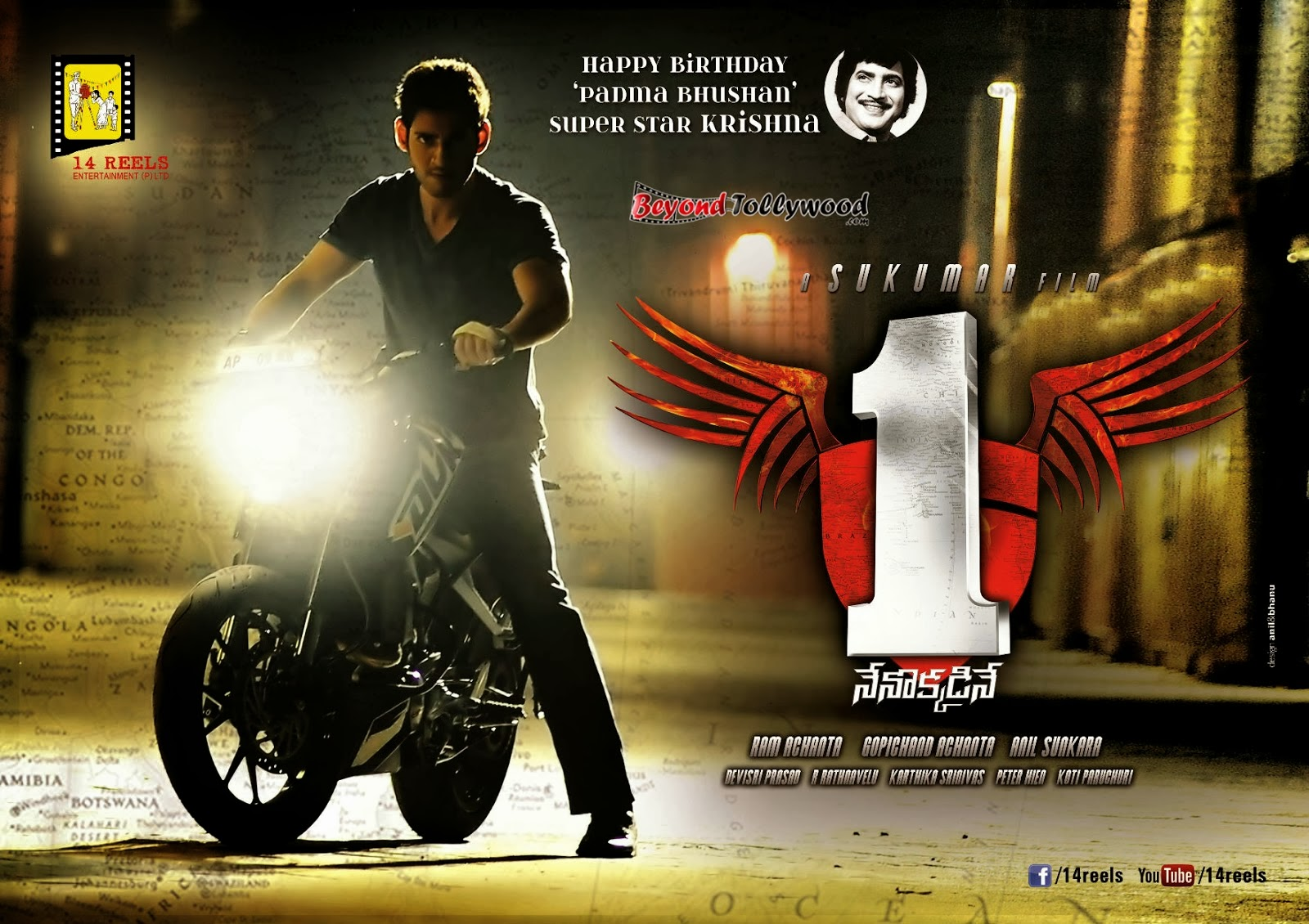 1 nenokkadine 2014 , mp3 free download , Promo songs , mahesh babu's 1 nenokkadine , superstar mp3 , watch online , telugu songs