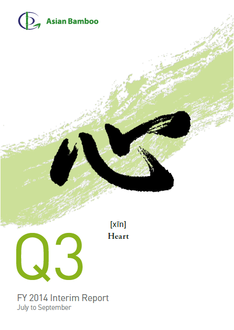 Asian Bamboo, Q3, 2014, front page