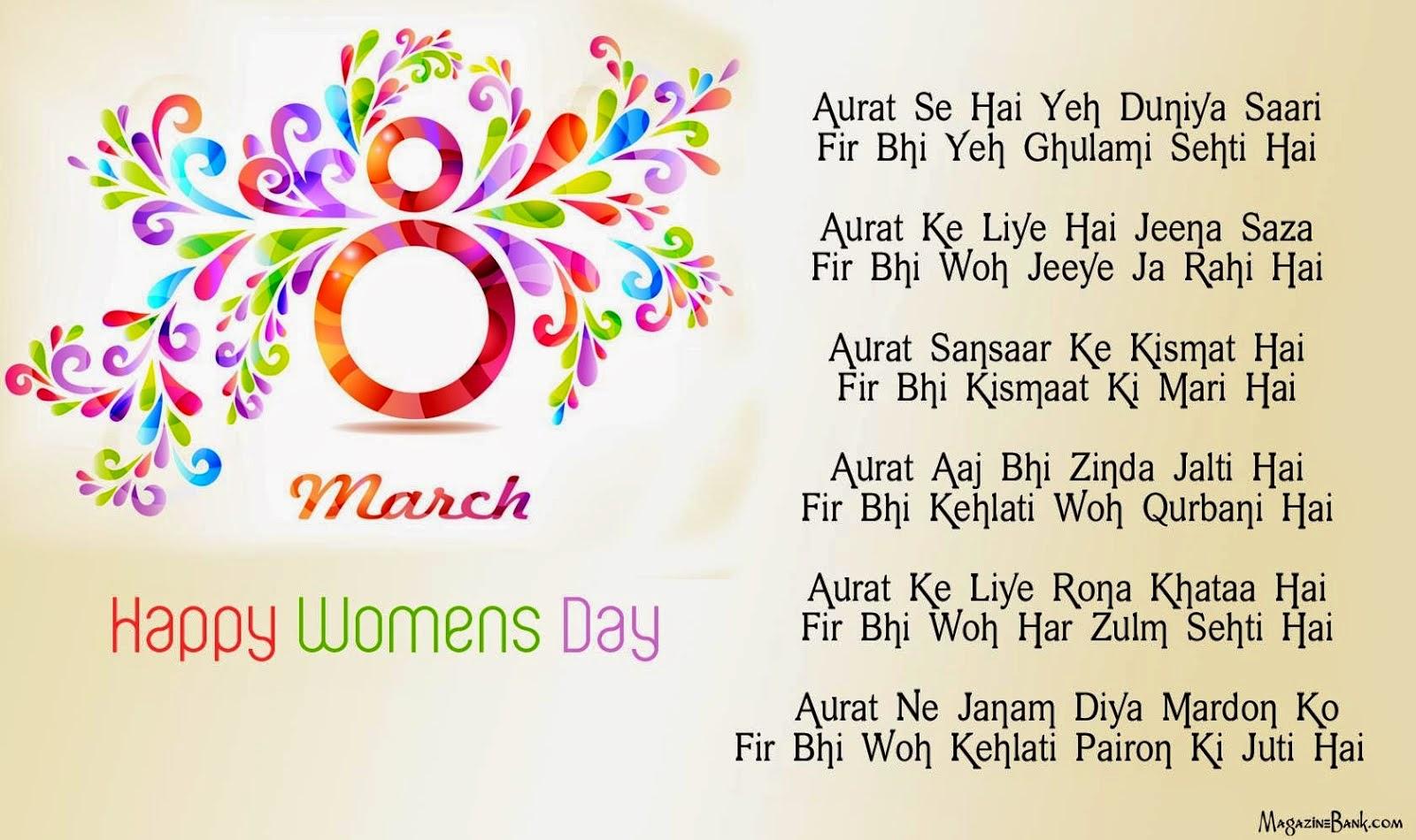 Birthday Wish In English Sms : Hindi shayari dosti in english love romantic image sms photos impages pics wallpapers birthday