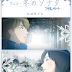 ANIME PREVIEW: Winter Sonata, The Animation