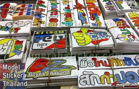 thailand stiker