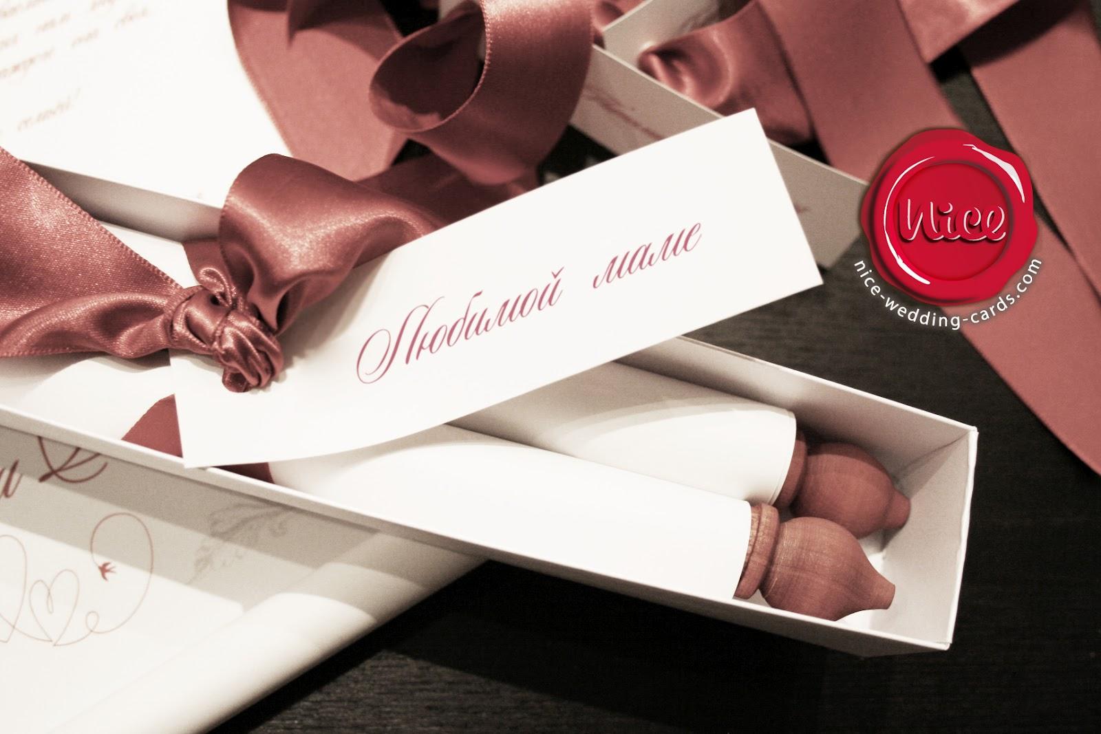 Пригласительные на свадьбу своими руками: мастер 29