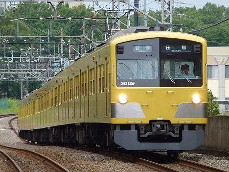 西武新宿線 各停 田無行き1 3000系(引退)