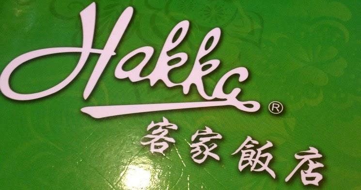 Hakka Restaurant Jalan Raja Chulan Kl Spicy Sharon