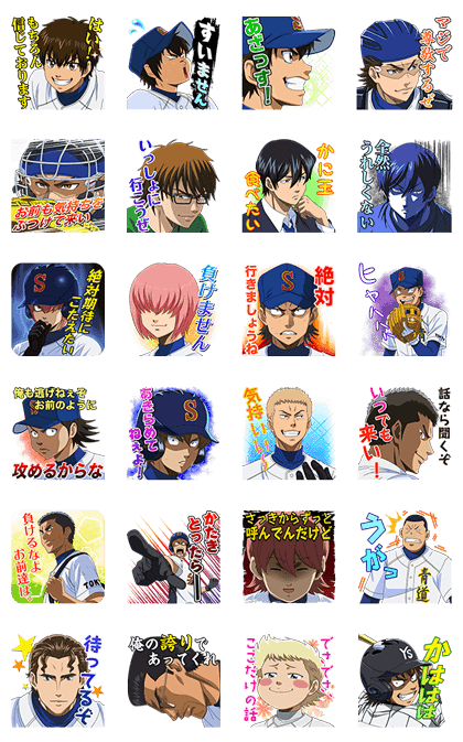 Ace of Diamond Talking Stickers
