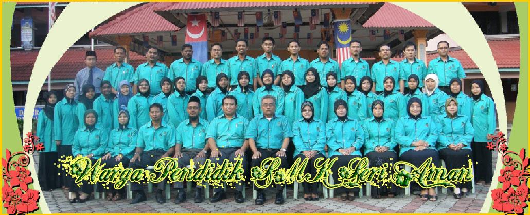 Warga Pendidik SMK Seri Aman