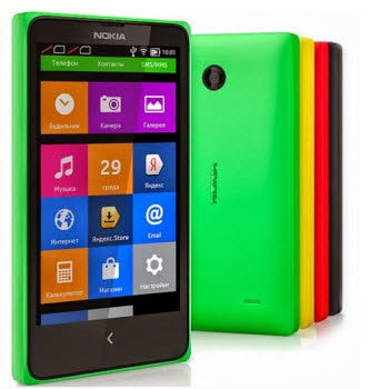 Nokia X Dual SIM for Rs. 3500 Only Unboxing & Review low price, picture, specification,