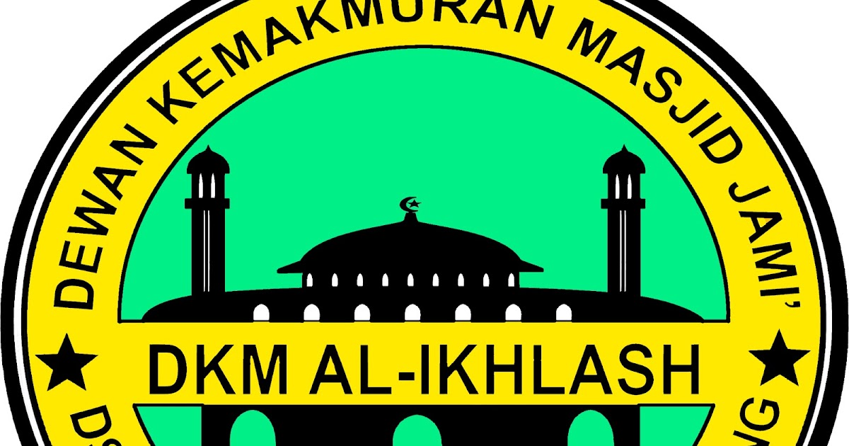 Dkm al ikhlash logo dkm for P o style architecture