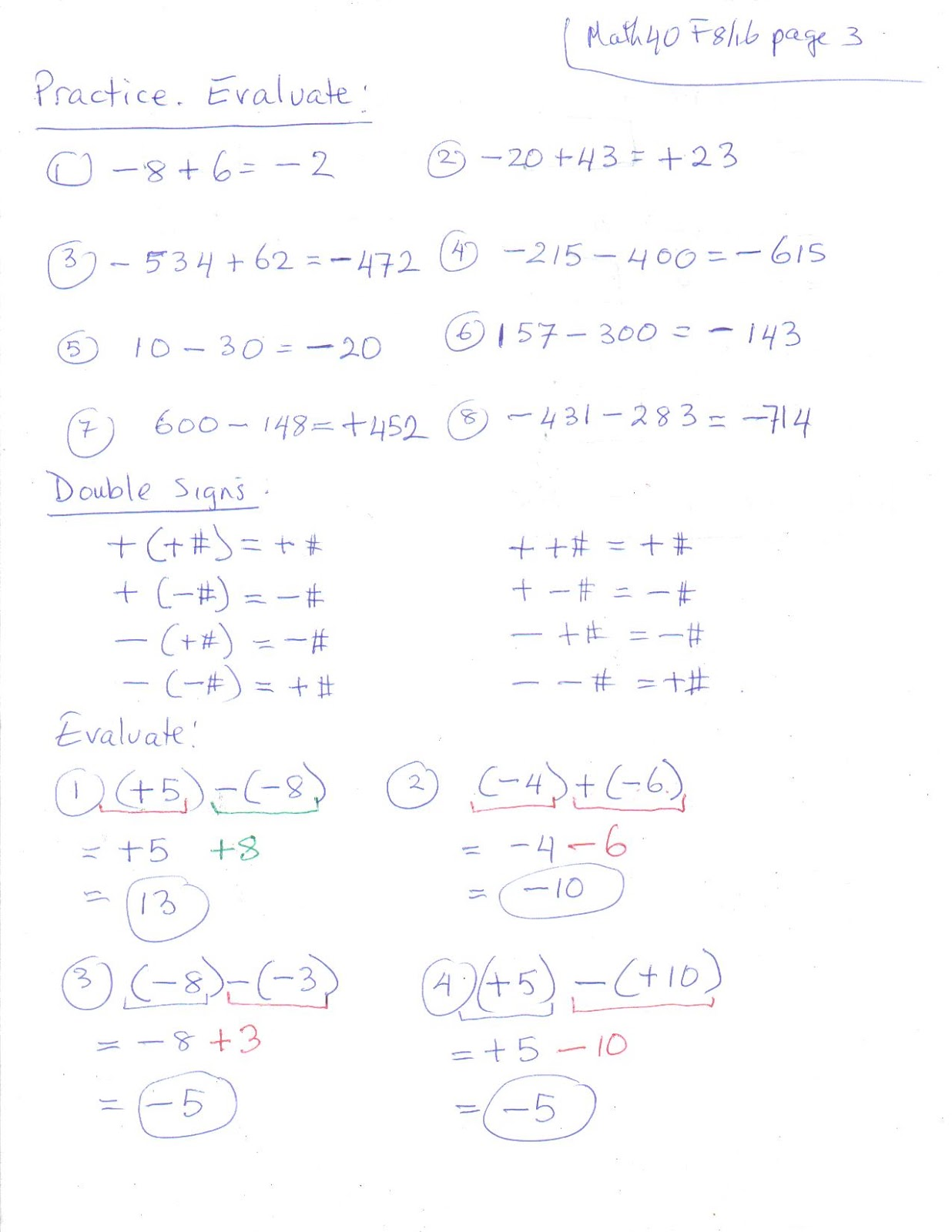 math worksheet : tan math : Square Root Math Worksheets