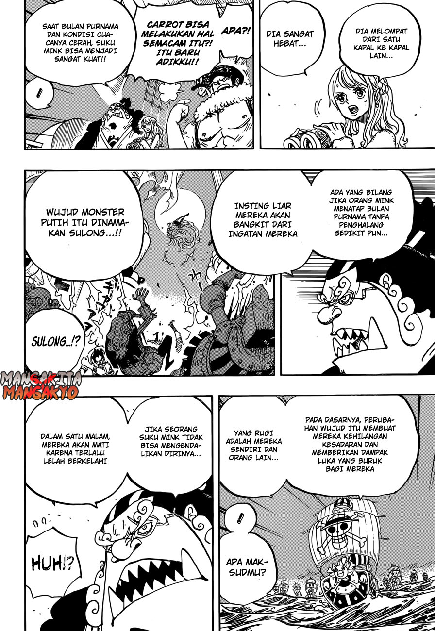 One Piece Chapter 889-4