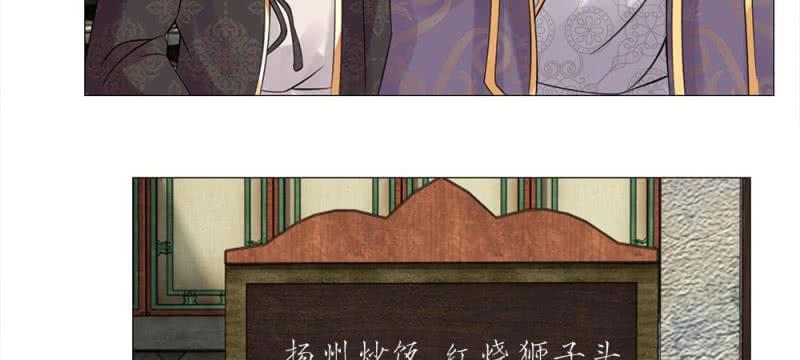 Loạn Thế Đế Hậu - Chap 60