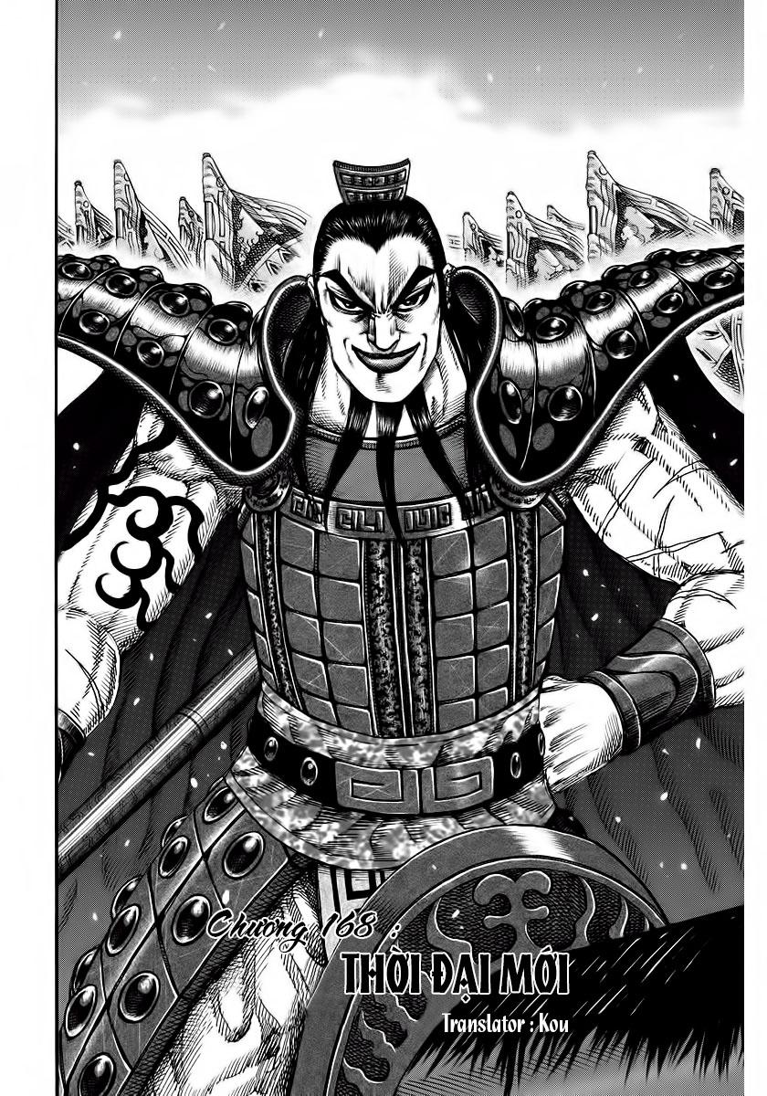 Kingdom - Vương Giả Thiên Hạ Chapter 168 page 2 - IZTruyenTranh.com
